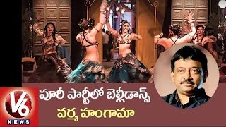 RGV Hungama at Puri Jagannadh Birthday Party | Belly Dance | Tollywood Gossips