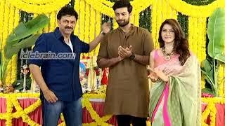 Venkatesh, Varun Tej & Anil Ravipudi's F2 movie launch - idlebrain.com - IDLEBRAINLIVE