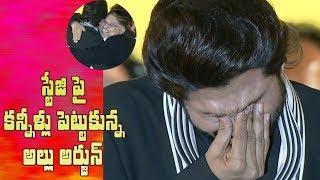 Allu Arjun Cries On Stage | Ala Vaikunthapurramuloo Musical Concert | Allu Arjun | Pooja Hegde - IGTELUGU