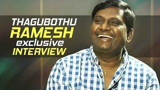 Comedian Thagubothu Ramesh Exclusive Interview | TFPC - TFPC