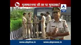Moradabad still tense l Section 144 imposed in Kanth - ABPNEWSTV