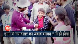 Deshhit: Watch how this man is taking care of child ragpickers near Gorakhpur station - ZEENEWS