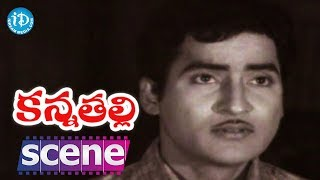 Kanna Thalli Movie Scenes - Chandrakala Mocking Sobhan Babu    Savitri    Madhava Rao - IDREAMMOVIES