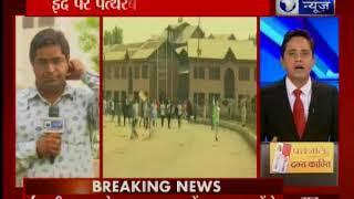 ईद के दिन घाटी में पथरबाजों की नापाक करतूत; पाकिस्तान और ISIS के श्रीनगर में लहराए गए झंडे - ITVNEWSINDIA