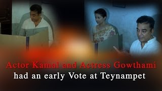 Actor Kamal Haasan Cast his Vote in Chennai | Actor Kamal and Actress Gowthami had an early Vote at Teynampet