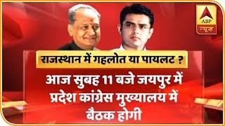Confusion continues on the name of CM in Rajasthan - ABPNEWSTV