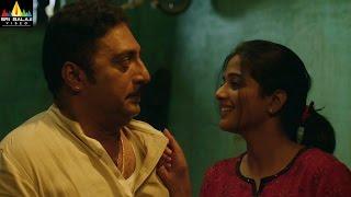 Mana Oori Ramayanam Theatrical Trailer   Prakash Raj, Priyamani   Sri Balaji Video - SRIBALAJIMOVIES