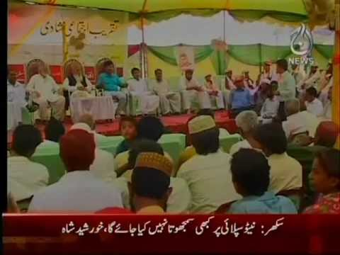 Activities in Tharparker of Al-Khidmat Foundation Pakistan. (AAJ NEWS PROGRAM)