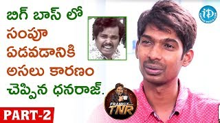 Actor Dhanraj Exclusive Interview - Part - 2 || Frankly With TNR || Talking Movies with iDream - IDREAMMOVIES