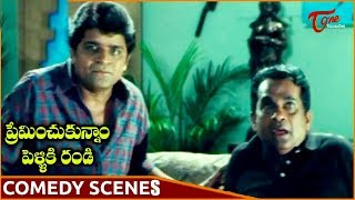 Telugu Movie Best Comedy Scenes Back To Back | TeluguOne - TELUGUONE