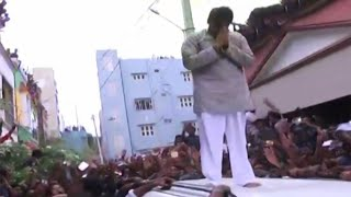 Huge Crowd @ Pawan Kalyan Fan Vinod's House Tirupathi | TFPC - TFPC