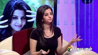 Natchathira Jannal With Actress Vedhicka Interview – Puthuyugam tv Show