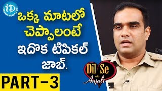 Rajanna Sirisilla Dist SP Rahul Hegde IPS Interview Part #3 || Dil Se With Anjali - IDREAMMOVIES