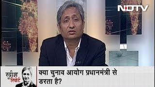 Ravish Ki Report, April 24, 2019 - NDTV