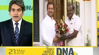 DNA analysis of Rahul Gandhi's campaigning speech before Karnataka Assembly Election 2018 - ZEENEWS