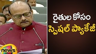 Highlights of AP Budget 2019 | Special Package Announced For Farmers | AP Assembly Budget Session - MANGONEWS