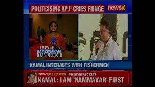 TN: Kamal Haasan addresses media in Rameswaram, says feeling excellent on 1st day as Neta - NEWSXLIVE