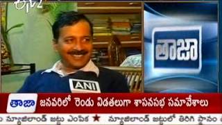 Dilemma Continues On Delhi CM Seat - ETV2INDIA