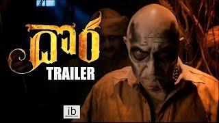 Dora trailer - idlebrain.com - IDLEBRAINLIVE