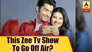 After Kasam-Tere Pyaar Ki, THIS Zee TV show to go off air? - ABPNEWSTV