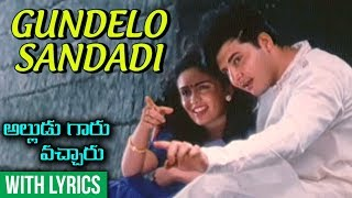 Gundelo Sandadi Video Song With Lyrics | Alludu Garu Vachcharu | Jagapathi Babu | Kausalya | Heera - RAJSHRITELUGU