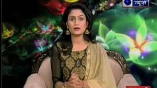 21 फरवरी 2018 का राशिफल, Aaj Ka Rashifal, 21 February 2018 Horoscope जानिये Guru Mantra में - ITVNEWSINDIA