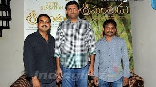 Srimanthudu Press Meet l Mahesh Babu, Shruti Haasan - IGTELUGU