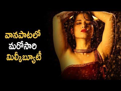 kalyan ram mla movie songs