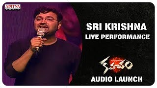 Sri krishna Naa Aduge Padithey Song Live Performance @ Kavacham Audio Launch - ADITYAMUSIC