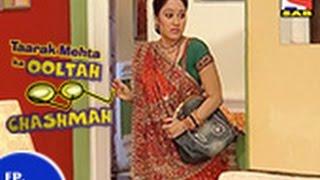 Chidiya Ghar : Episode 870 - 25th December 2014