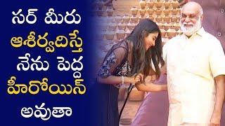 Actress Pooja Hegde About Elluvochi Godaramma Song - TFPC