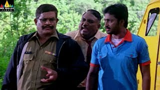 Anumanaspadam Movie Thanikella Bharani and Jp Scene | Telugu Movie Scenes | Sri Balaji Video - SRIBALAJIMOVIES