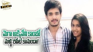 Mega Heroine Niharika Confirmed in Akhil Second Movie-Filmy Focus