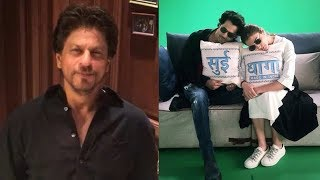 Shah Rukh Khan gives a hilarious twist to Sui Dhaga challenge - NEWSXLIVE