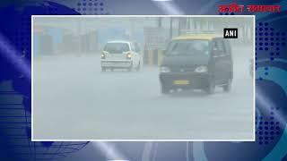 video : भारी बारिश से थमी मुंबई की रफ़्तार, कईं ट्रेनें रद्द