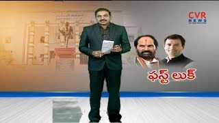 Congress Party To Release MLA Candidates First List For Telangana Assembly Elections | CVR News - CVRNEWSOFFICIAL