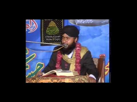 Mehfil e Milad 2014 in National Police Foundation O-9 Islamabad Part-7 Mojzat e Rasool
