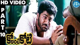 Ko Ante Koti Full Movie Part 10 || Sharwanand, Priya Anand || Anish Kuruvilla - IDREAMMOVIES