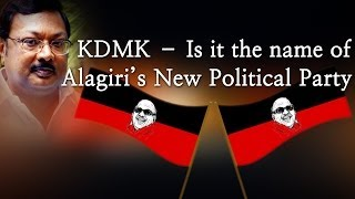 KDMK is it the Name of Aalagiri's New Political Party