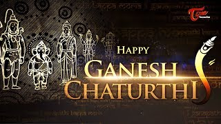 Happy Ganesh Chaturthi 2018 | Ganapati Bappa Morya Wishes Greetings | TeluguOne - TELUGUONE