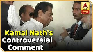 Debate On Kamal Nath's Statement: Why Are UP, Bihar Hated? | ABP News - ABPNEWSTV