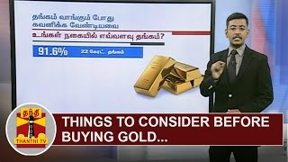 Things to consider before buying Gold