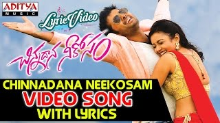 Chinnadana Neekosam Title Video Song With Lyrics II Chinnadana Neekosam Songs II Nithin - ADITYAMUSIC