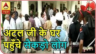 Atal Bihari Vajpayee Passes Away: Hundreds gather at former PM's residence to pay last respects - ABPNEWSTV