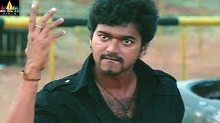 Dopidi Movie Vijay Action Scene   Trisha, Suman   Telugu Movie Scenes   Sri Balaji Video - SRIBALAJIMOVIES