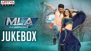 MLA Full Songs Jukebox || MLA Movie Songs || Nandamuri Kalyanram, Kajal Aggarwal || Mani Sharma - ADITYAMUSIC