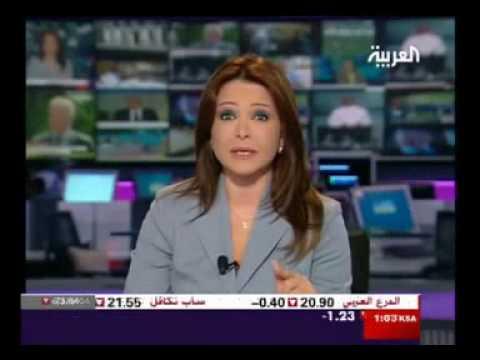 قناة العربية موقف مضحك ميسون عزام