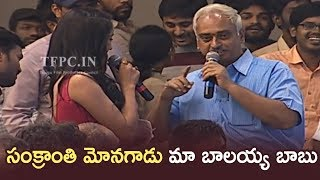 Balakrishna Fans About Their Expectations On Jai Simha | Jai Simha Pre Release Event - TFPC