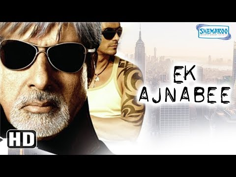 Ek Ajnabee (HD) Amitabh Bachchan, Arjun Rampal, Perizad Zorabian - Bollywood Movie With Eng Subtile - عربي تيوب