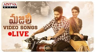 Majili Video Songs Live | Naga Chaitanya, Samantha, Divyansha Kaushik - ADITYAMUSIC